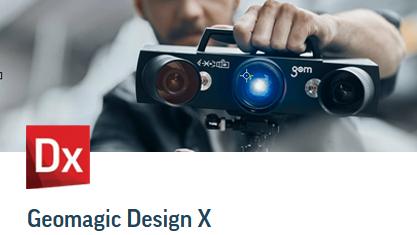 Geomagic Design_x